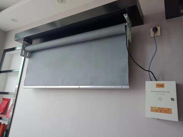 活动式电动挡烟垂壁
